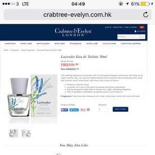 crabtree & evelyn lavender eau de toilette 30ml
