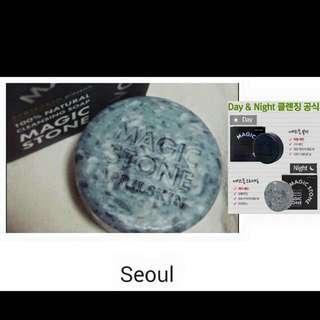 韓國魔法石