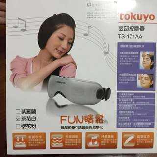 全新tokuyo 眼部按摩器