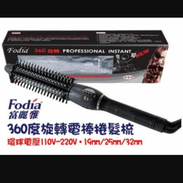 富麗雅360度 電捲棒   Panasonic 超級高級好實用 整髮器 沙宣 藝人所使用的高級用品 幾乎沒有什麼使 9.5成新 不買會後悔的