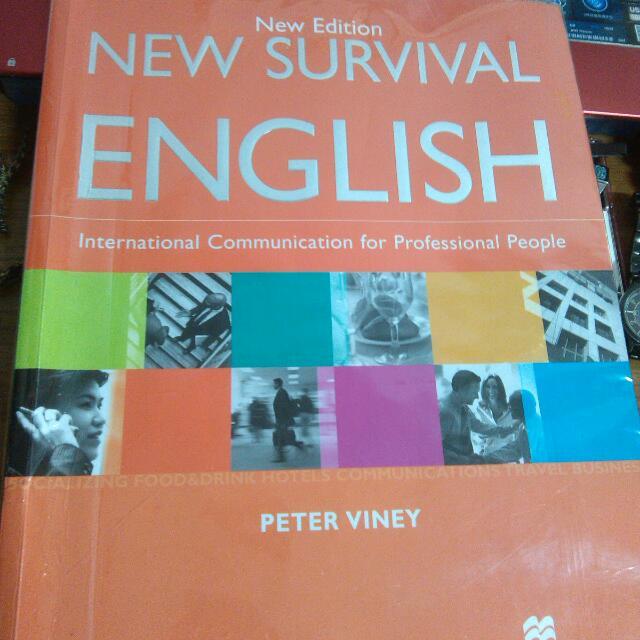 文化大學,密集英語用書