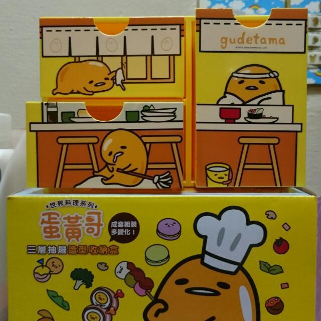 蛋黃哥世界料理系列~三層抽屜造型收納盒