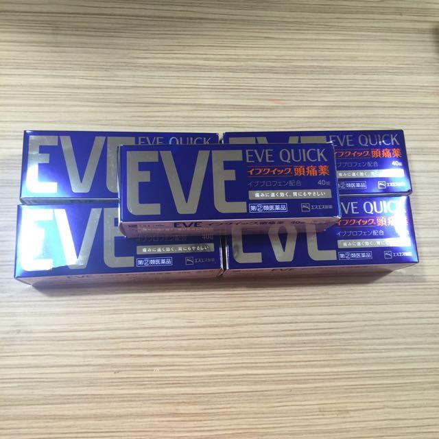 免運 日本帶回 EVE Quick 40
