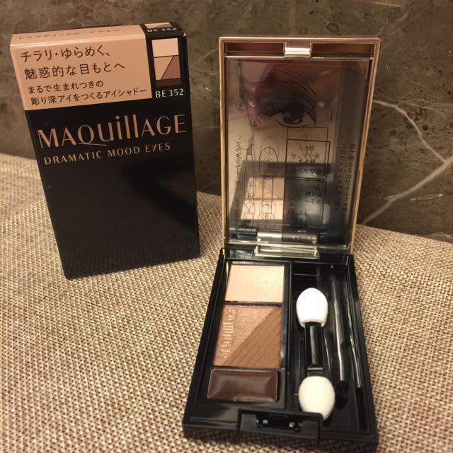 資生堂 Maquillage 眼影 BE352 全新未使用