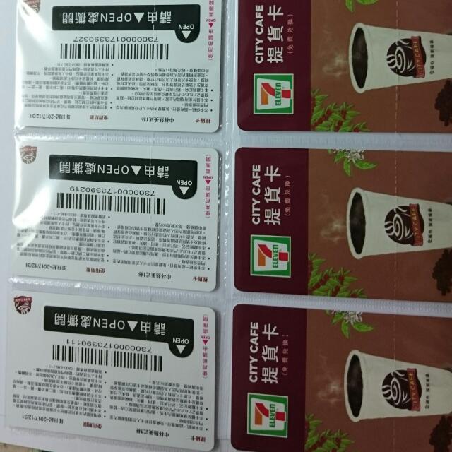 Citycafe美式咖啡提貨卡