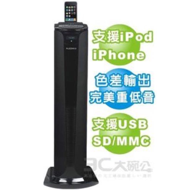iPhone/iPod 落地式音響 IPD-100