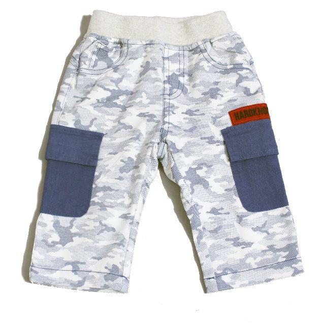 Kiddo Army Pants