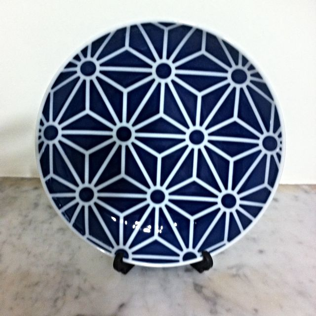 One Designer Blue Plate