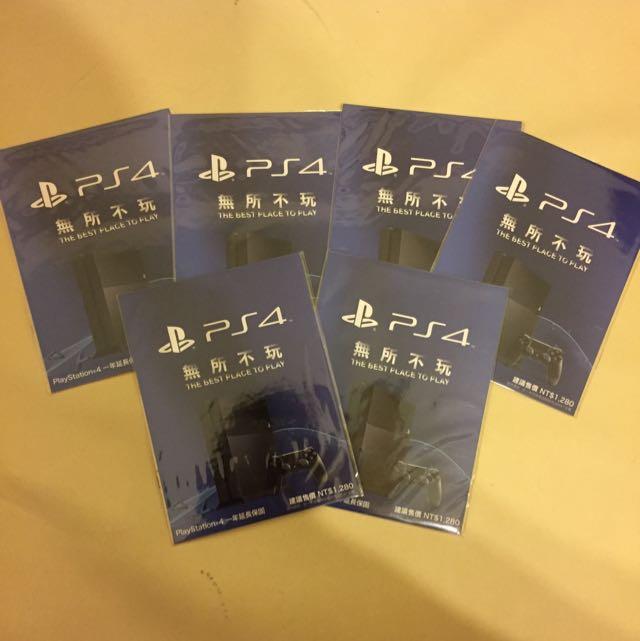 PS4延長一年保固卡