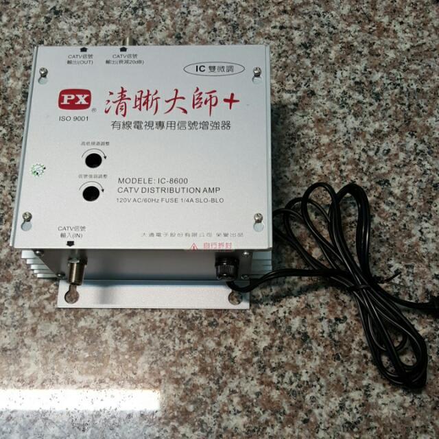 PX大通 IC-8600清晰大師 第四台強波器