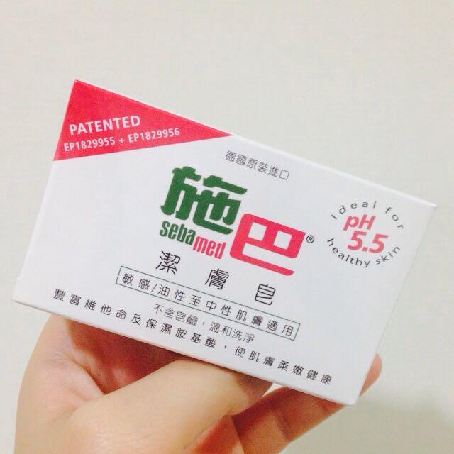 (全新)seba med 施巴 潔膚皂