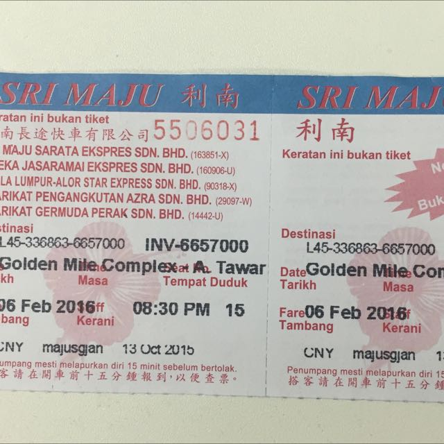 Singapore Ayer Tawar Ticket For 1pax Tickets Vouchers Local Attractions Transport On Carousell