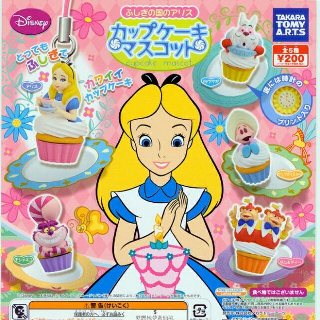 (已售出) T-ARTS 愛麗絲杯子蛋糕系列 扭蛋 轉蛋 全5種 郵掛免運