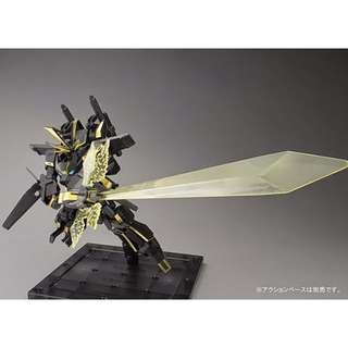 <Last Kit> P-Bandai Limited: HGBF 1/144 Gundam Drion III