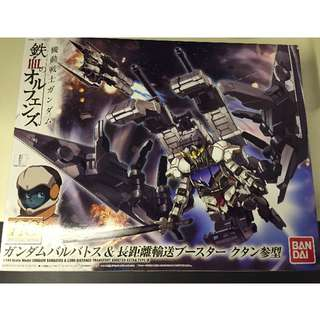 HG 1/144 Gundam Barbatos & Long Distance Transport Booster Kutan Type III