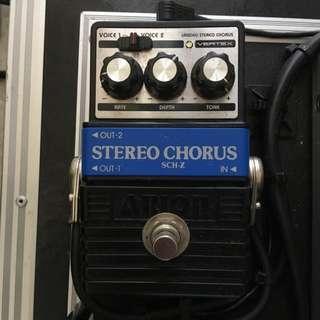 Vertex Arion Michael Landau Chorus