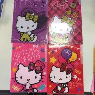 Hello Kitty L夾(小)