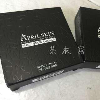 《茶 衣 窩》現貨 April Skin 魔法雪肌氣墊粉餅15g-無補充包