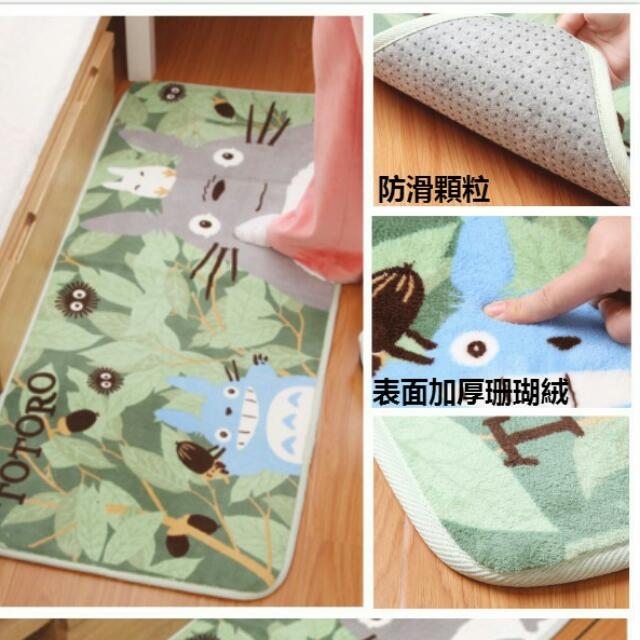 龍貓 豆豆龍 地毯  地墊