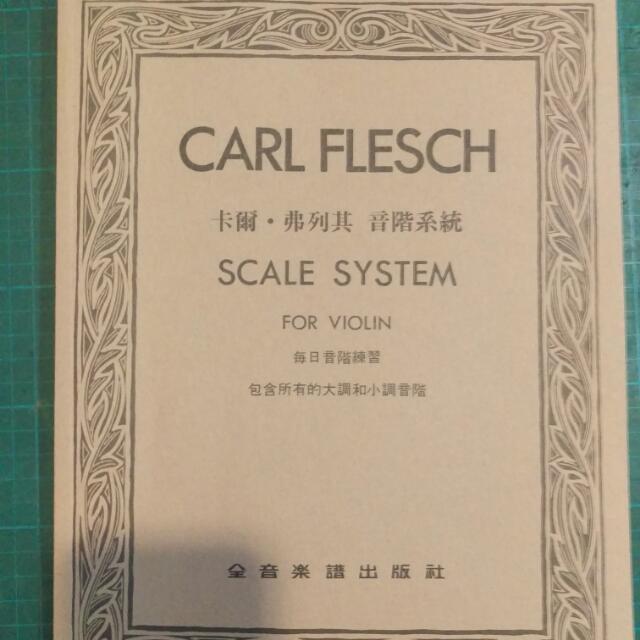 小提琴卡爾弗列其音階系統 CARL FLESCH SCALE SYSTEM FOR VIOLIN