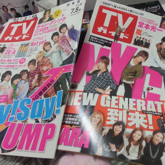 Hey say jump , NYC 雜誌