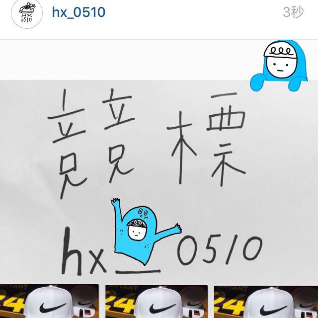 Nike 帽子  競標