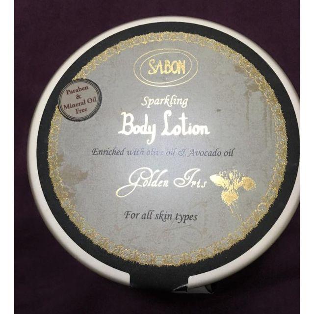 SABON 黃金鳶尾身體乳液