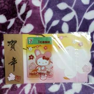 Hello Kitty 兔年 i cash 卡