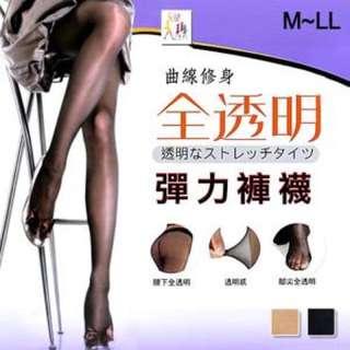 ✨ 現貨 ✨ CL397全透明曲線修身彈性絲襪