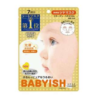 Babyish 膠原蛋白高保濕面膜