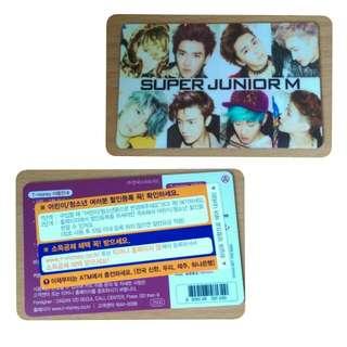 T-money韓國交通卡【super Junior】