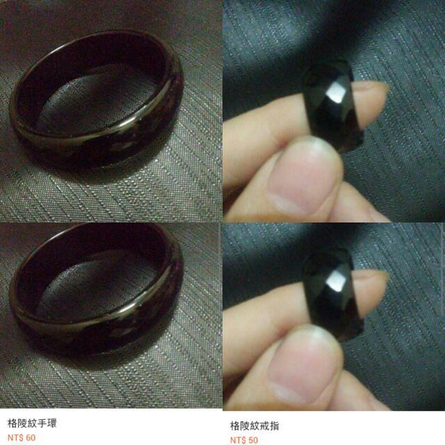 手環➕戒指組合價50元