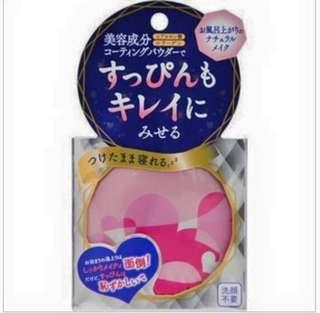 楓晴芳香小舖 日本現量版 最新款 免卸妝蜜粉餅----現貨*1