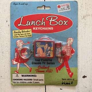 Basic Fun Lunch Box Keychain