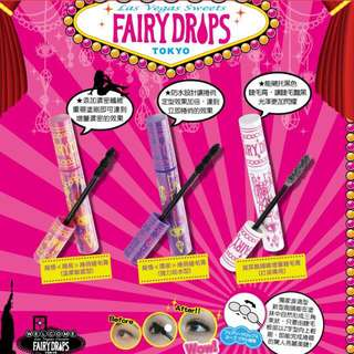 Fairydrops 睫毛膏(左邊那隻)