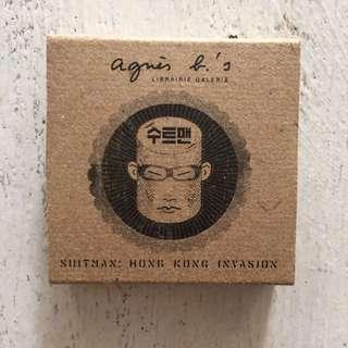 Agnes B's Suitman Hong Kong Invasion Pin