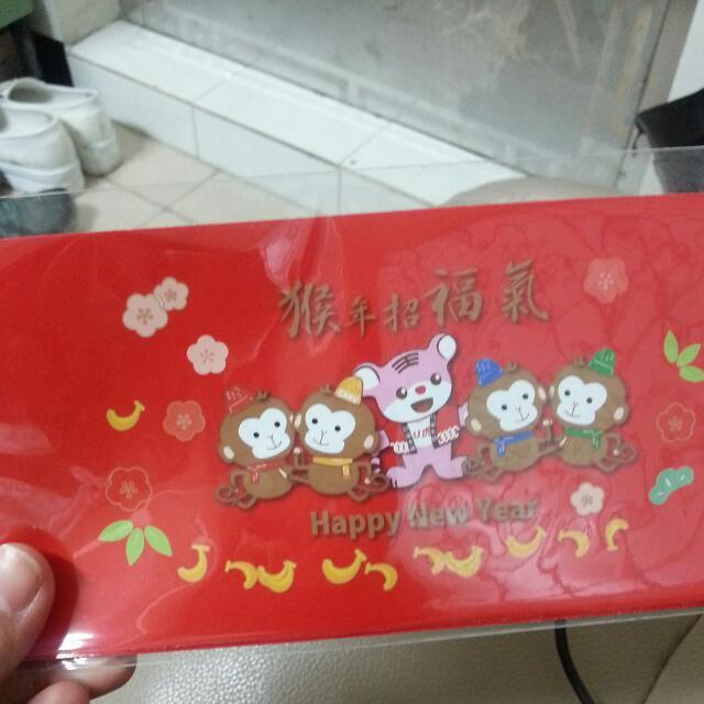 猴年紅包袋(買就送)