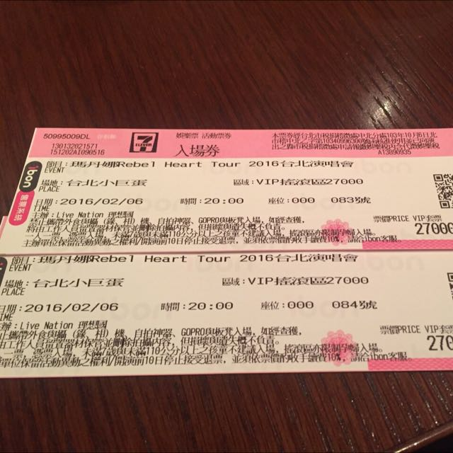 出售 2/6 瑪丹娜VIP搖滾區兩張