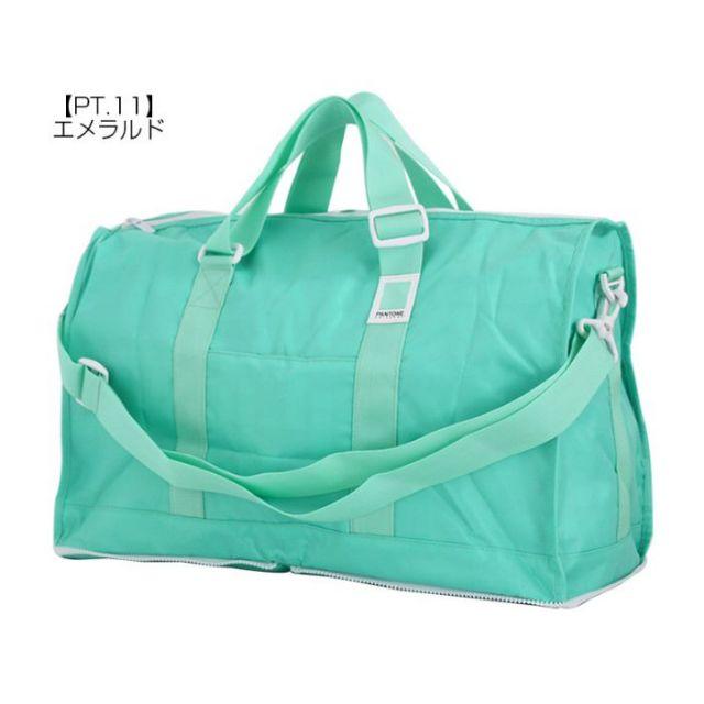 日本 摺疊 旅行袋 行李袋 PANTONE 蒂芬妮綠 -大