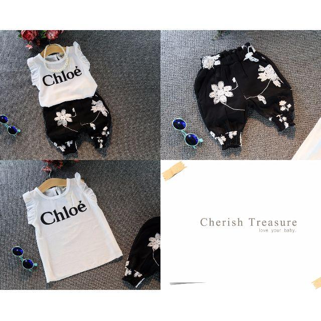 【女童套裝】歐美風字母名媛風澎澎褲套裝 ♥ TF501A