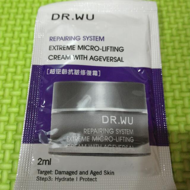 Dr.wu 超逆齡抗皺修復霜2ml