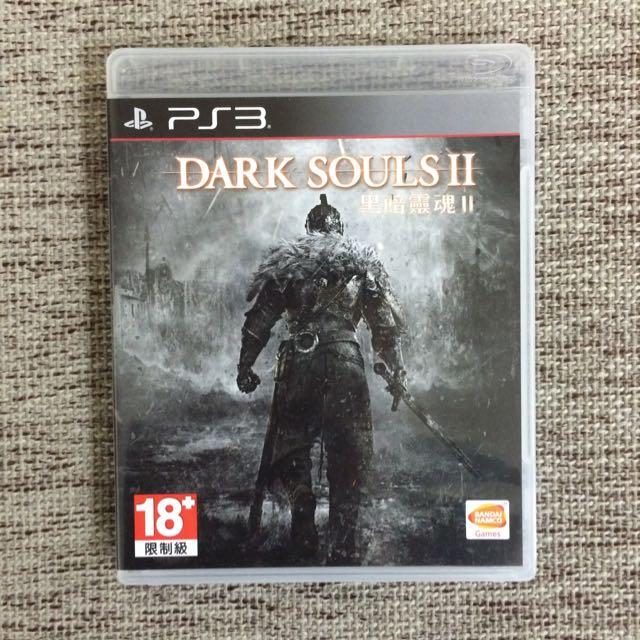 PS3黑暗靈魂2(中文版)