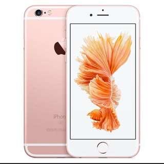 Iphone6s玫瑰金