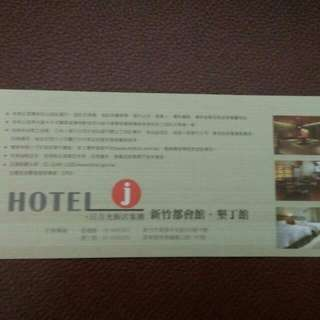 特價日月光(礁溪)溫泉飯店4人房+早餐