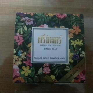 泰國蜜粉面膜