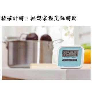 懶人廚房烹飪電子計時器