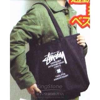 🇯🇵雜誌(內附實拍圖) 12月號附錄STUSSY×SWAGGER特製托特包