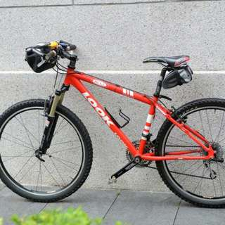🚚 Look HT1.1 MTB Aluminum Red