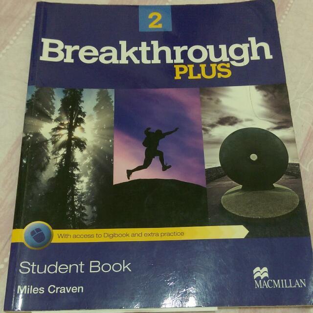 景文一年級英文課本