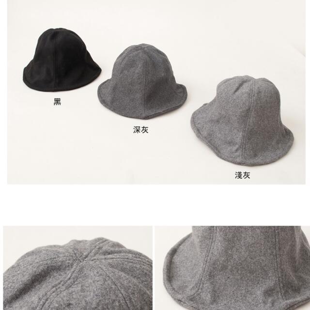 毛呢漁夫帽-深灰色
